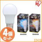 ショッピングled電球 LED電球 E26 60W相当 広配光タイプ LDA7N-G-6T3・LDA9L-G-6T3 4個セット アイリスオーヤマ