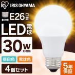ショッピングled電球 LED電球 E26 広配光タイプ 30形相当 LDA3N・L-G-3T42P 昼白色・電球色 4個セット アイリスオーヤマ(あすつく)