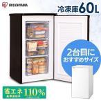 冷凍庫 家庭用 小型 前開き 引き出し 大容量 アイリスオーヤマ 60L IUSD-6A ホワイト ブラック