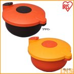 ショッピング圧力鍋 鍋 調理器具 マイヤー レンジ圧力鍋 D3 アイリスオーヤマ