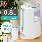 加湿器 加熱式 アロマ アイリスオーヤマ 卓上 おしゃれ おすすめ オフィス 寝室 加熱式加湿器 ウイルス対策 SHM-100U