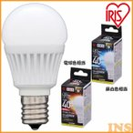 照明器具 LED電球 E17 40W 広配光 昼白色 LDA4N-G・電球色 LDA5L-G アイリスオーヤマ