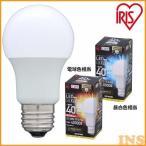照明器具 LED電球 E26 40W 広配光 昼白色 LDA5N-G-4T3・電球色 LDA5L-G-4T3 アイリスオーヤマ