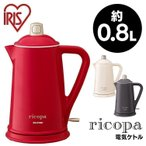 IRIS ricopa IKE-R800-PA
