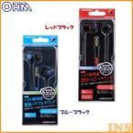 イヤホン インナーホン X2 HP-B200DN、HP-B200WN【メール便】