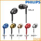 PHILIPS インナーイヤーヘッドフォン music フィリップス 携帯 オンキョー&パイオニア SHE8100 ブラック・ブルー・ブラス・ゴールド・レッド・シルバー【B】