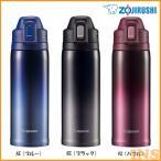 ステンレスボトル ステンレスクールボトル 水筒 保冷専用0.82L 820ml SD-ES08 ZOJIRUSHI 象印 学校 部活 アウトドア