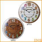 ショッピング掛け時計 時計 掛け時計 掛時計 電波時計 電波 壁掛け 電波掛け時計 電波ウォールクロック Forli CL-8332 ホワイト・ブラウン(B)