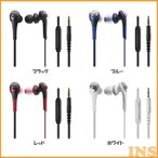 (在庫処分)イヤホン インナーイヤー型 iPod/iPhone/iPad専用インナーイヤーヘッドホン ATH-CKS550i オーディオテクニカ