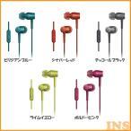 イヤホン インナーイヤー型 ヘッドホン 音楽 オーディオ イヤホン ヘッドホン 密閉型インナーイヤーレシーバー h.ear in(MDR-EX750AP) ソニー