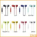 イヤホン インナーイヤー型 iPod iPhone iPad用 音楽 ハンズフリー イヤホン 密閉型インナーイヤーレシーバー MDR-EX150IP ソニー