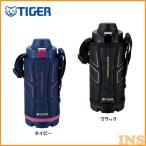 ステンレスボトル MME-B100 タイガー