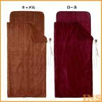 暖房器具 電気毛布 マット あったか寝ころんぼマット SB-NM903-CA 椙山紡織