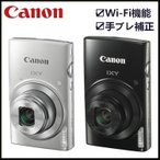 カメラ デジタルカメラ キャノン IXY210 Canon