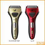 シェーバー IZF-V557-N 泉精器 (D)