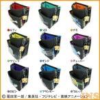 三共コーポレーション 腰袋 ONE PIECE(ワンピース) OP-02S 全9種