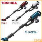 掃除機 サイクロン式 コードレス クリーナー TORNEO V cordless トルネオブイコードレス VC-CL100 TOSHIBA 東芝