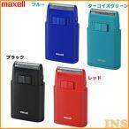 シェーバー マクセル maxell 日立マクセル ポータブルメンズM-SH40-BK・M-SH40-RE・M-SH40-BL・M-SH40-GR 全4色(HD)