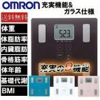 体重計 体組成計 体重体組成計 HBF-214 オムロン カラダスキャン 人気 ランキング 体型維持 ダイエット 健康管理 充実 機能