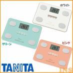 ショッピング体重計 体重計 体組成計 ダイエット シンプル かわいい 体脂肪率 BMI Fit Scan FS-102 タニタ