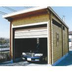 ウッドガレージGH3462 電動シャッター付 26840 ジャービス商事