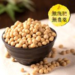 無施肥無農薬栽培 長野県産大豆1kg