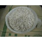 無施肥無農薬栽培 長野県産小麦のふすま1kg