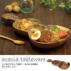 アカシアウクレレ型トレー 3仕切り付 アジアン食器