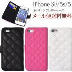 iPhone SE ケース iPhone5s iPhone5 ケース 手帳型 人気 アイフォン5s アイホン5s カバー スマホカバー メンズ スマホケース おしゃれ 携帯カバー