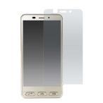 BASIO2 SHV36 / シンプルスマホ3 液晶保護 保護フィルム ベイシオ ツー 画面保護