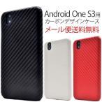 Ymobile android one S3 シャープ アンドロイドワン S3ケース android one S3 ケース ハードケース カバースマホケース