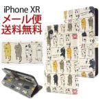 iPhone XR ケース 手帳型 手帳ケース おしゃれ iphone アイフォンケース アイフォンカバー スマホケース アイホンxr おしゃれ iPhonexr 手帳 猫 ネコ