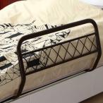 ベッドガード サイドガード 転落防止柵 寝具 安心 安全 パイプ 柵 ベットガード 介護