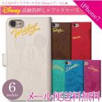 iPhone 7 ケース ディズニーキャラクター 手帳型 ミッキー ミニー エイリアン アイフォン7