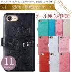 iPhone7 ケース ディズニー キャラクター ブックケース 手帳型 アイホン7 ミッキー ミニー プーさん スヌーピー