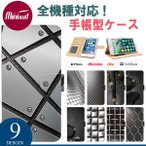 ASUS スマホ ケース LG 手帳型カバーLG V30+L-01K Zenfone Go ZB551kl zenfone 4 max pro ZC520kl ZE554kl zc554kl D553KL zs551kl ZD552KL ZB501KL ZE552KL