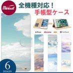 ASUS スマホ カバー LG スマホカバー LG V30+L-01K Zenfone Go ZB551kl zenfone 4 max pro ZC520kl ZE554kl zc554kl D553KL zs551kl ZD552KL ZB501KL ZE551ML