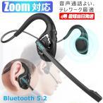 Bluetooth5.0高音質 ワイヤレス 骨伝導イヤホンK3 Kelutd 日本語取扱説明書付き 通話マイク付き 8時間連続使用可能 1