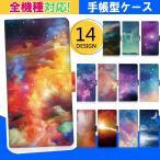 ASUS スマホ カバー LG スマホカバー ZenFone 5 ZE620KL 5Z ZS620KL 5Q ZC600KL LG V30+L-01K DM-01K Zenfone Go ZB551kl ZB570TL ZC520kl ZE554kl ZC554KL