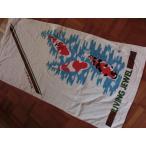 錦鯉No.103 ベスト愛の大正三色78cm メスです