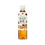 コカ・コーラ社製品 からだ巡茶410mlPET 2ケース48本 ペットボトル ※数量は48本単位でご注文下さい