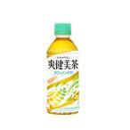 コカ・コーラ社製品 爽健美茶 300mlPET 2ケース 48本 ペットボトル ※数量は48本単位でご注文下さい