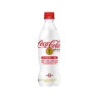 コカ・コーラ社製品 コカ・コーラプラス 470mlPET 2ケース 48本 ペットボトル トクホ 特保 特定保健用食品 カロリーゼロ ※数量は48本単位でご注文下さい
