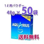 アクエリアス 2013 48G BAGx25