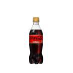 コカ・コーラ社製品 コカ・コーラゼロカフェイン 500mlPET 2ケース 48本 ペットボトル コカコーラゼロフリー ※数量は48本単位でご注文下さい