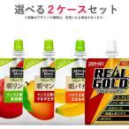 コカ・コーラ社製品 パウチ 24袋入り よりどり 2ケース 48袋 セット ミニッツメイドスムージー リアルゴールドゼリー 朝バナナ 朝リンゴ 朝マンゴ