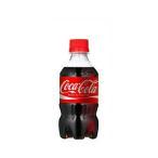 【500円OFFクーポン配布中】コカ・コーラ社製品 コカ・コーラ 300mlPET 2ケース 48本 ペットボトル コカコーラ