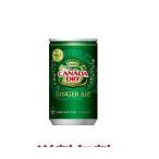 コカ・コーラ社製品 カナダドライジンジャエール160ml缶  炭酸飲料  ※数量は60本単位でご注文下さい