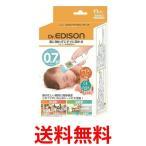 Dr.EDISON エジソンの体温計 Pro ドクターエジソン 非接触体温計 ベビー用品 赤ちゃん KJC|1