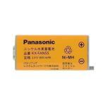 Panasonic KX-FAN55 е╤е╩е╜е╦е├еп KXFAN55 е│б╝е╔еье╣╗╥╡б═╤┼┼├╙е╤е├еп (BK-T409 е│б╝е╔еье╣е█еє┼┼├╙е╤е├еп-108 ╞▒┼∙╔╩) ╗╥╡бе╨е├е╞еъб╝ ╜у└╡|1